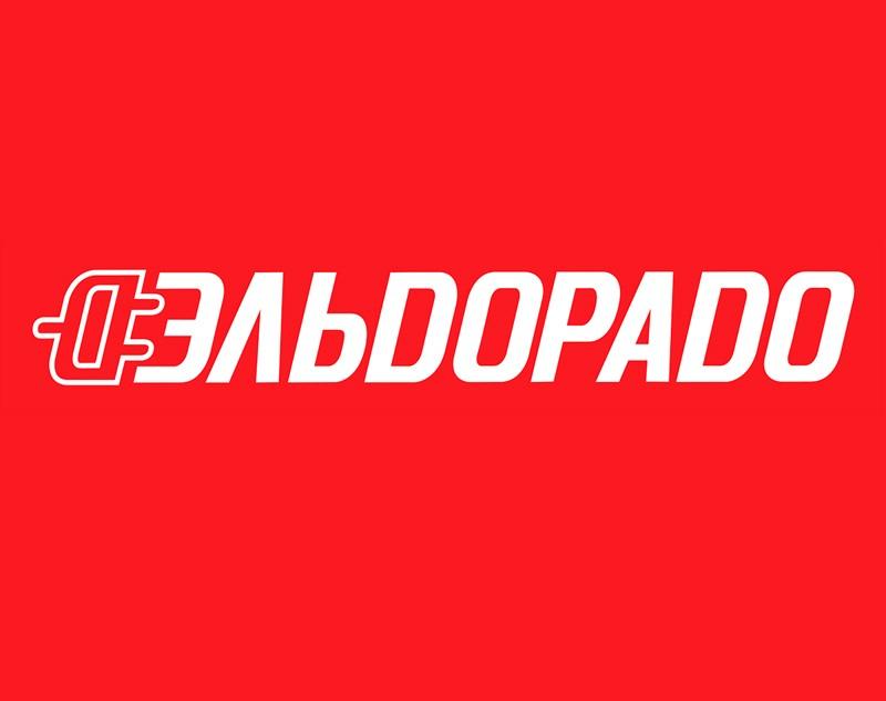 Набор участников для нового проекта Эльдорадо1510
