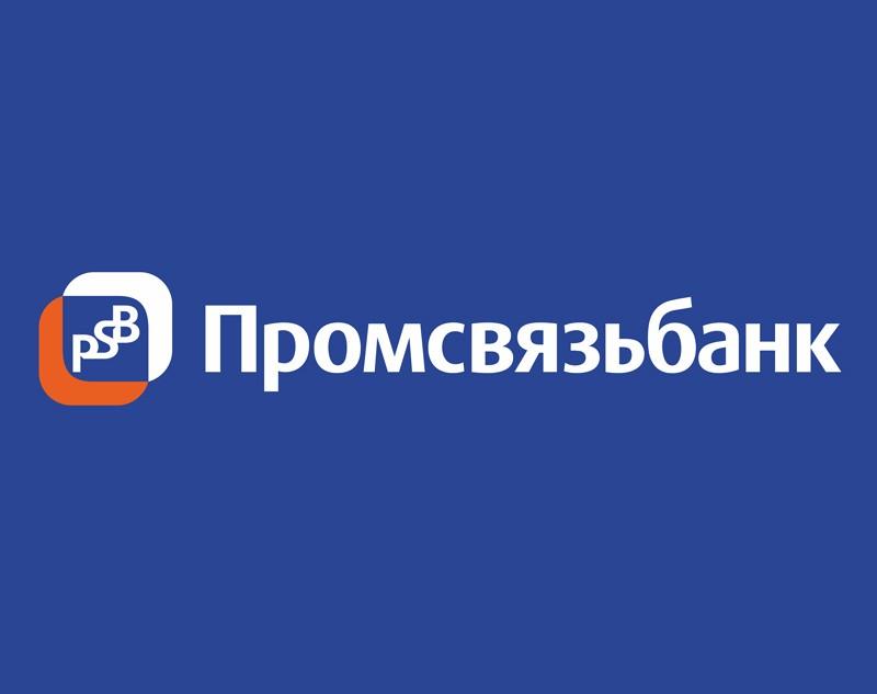 Набор участников для нового проекта promsvyazbank2210