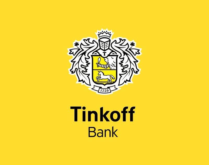 Набор участников для нового проекта tinkoff1710
